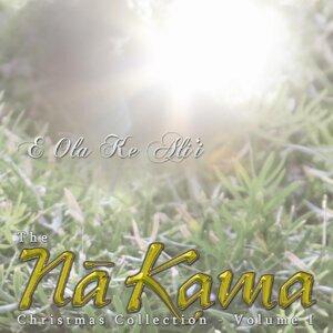 Na Kama