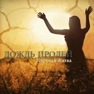 Галина Коваленко 歌手頭像