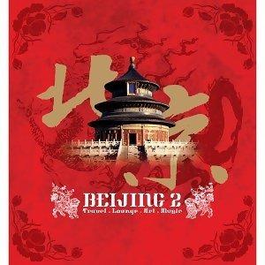 Beijing - Travel.Lounge.Art.Music (北京) 歌手頭像