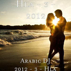 Hla - 3 - 2012 歌手頭像