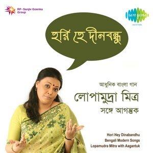 Lopamudra Mitra, Agantuk, Soumyen Adhikari 歌手頭像