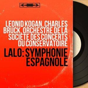 Leonid Kogan, Charles Bruck, Orchestre de la Société des concerts du Conservatoire 歌手頭像