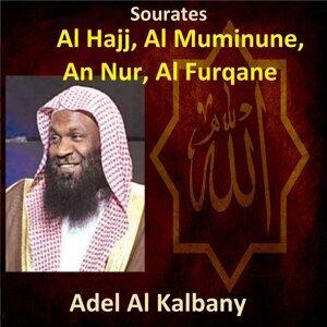 Adel Al Kalbany 歌手頭像