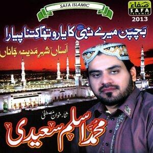 Muhammad Aslam Saeedi 歌手頭像