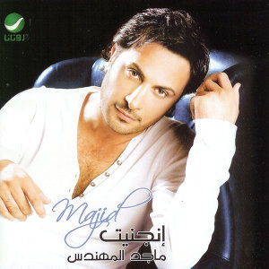 Majid Al Muhandis 歌手頭像