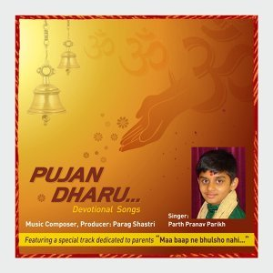 Parth Pranav Parikh 歌手頭像
