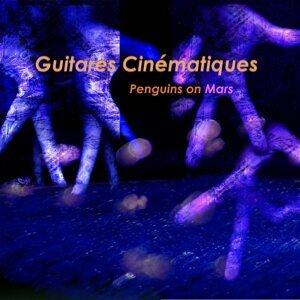 Guitares Cinématiques
