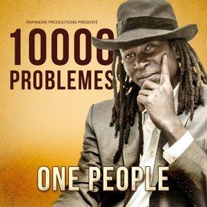 10000 Problemes 歌手頭像
