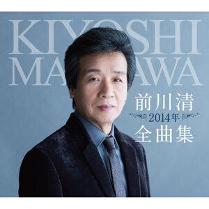前川 清 (Kiyoshi Maekawa) 歌手頭像