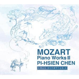 Chen pi-hsien (陳必先) 歌手頭像
