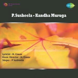 P Susheela, Prakash Rao 歌手頭像