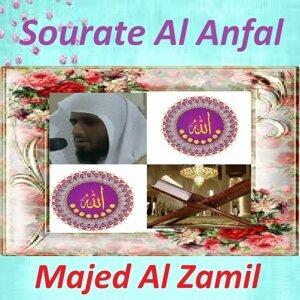 Majed Al Zamil 歌手頭像