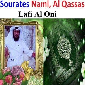 Lafi Al Oni 歌手頭像