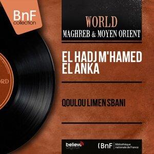 El Hadj M'hamed El Anka 歌手頭像