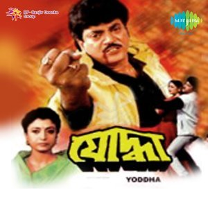 Suman Chattopadhyay 歌手頭像