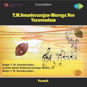 T. M. Sounderarajan 歌手頭像