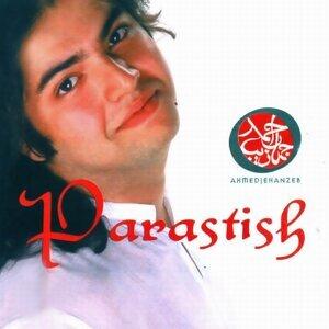 Ahmed Jahanzaib 歌手頭像