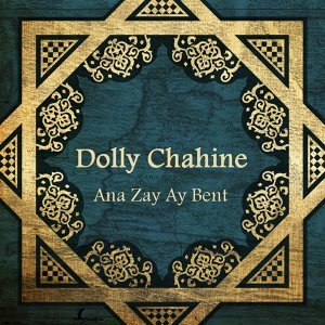 Dolly Chahine 歌手頭像