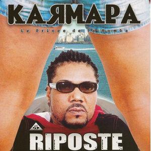 Karmapa 歌手頭像