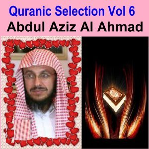 Abdul Aziz Al Ahmad 歌手頭像