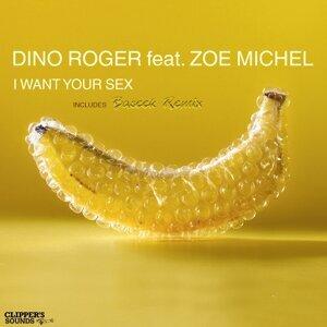 Dino Roger 歌手頭像