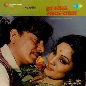 Hemanta Mukherjee, Asha Bhosle 歌手頭像