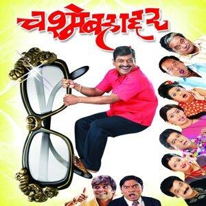 Jitendra Kulkarni, Bal Naik 歌手頭像