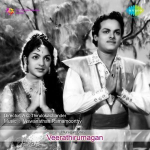 T M Soundararajan, Sadan 歌手頭像