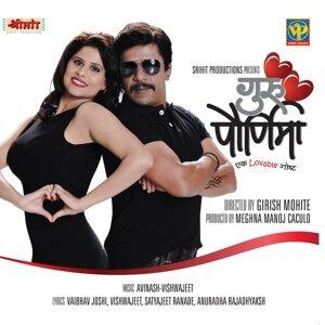 Avinash - Vishwajeet 歌手頭像