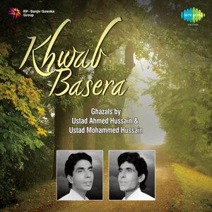 Ustad Ahmed Hussain, Ustad Mohammed Hussain 歌手頭像