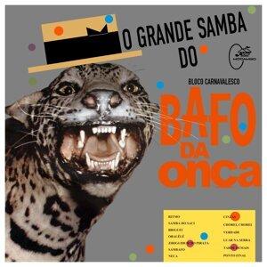 Bloco Carnavalesco Bafo da Onça 歌手頭像