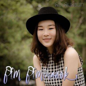 Pimm Pimchanok 歌手頭像