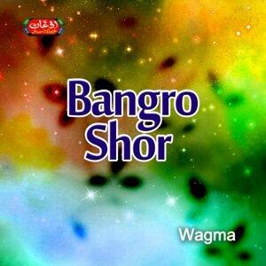 Wagma 歌手頭像