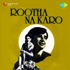 Asha Bhosle, Mohd Rafi, Shailendra Singh 歌手頭像