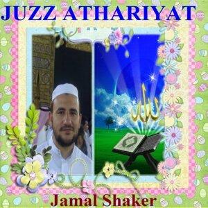 Jamal Shaker 歌手頭像