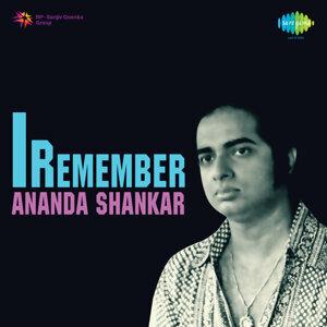 Ananda Shankar, Suresh Wadkar 歌手頭像