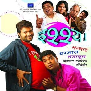 Sarang Dev 歌手頭像