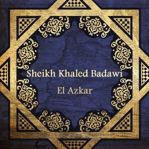 Sheikh Khaled Badawi 歌手頭像