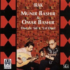 Munir Bashir, Omar Bashir 歌手頭像