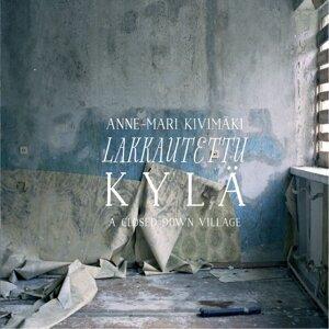 Anne-Mari Kivimäki 歌手頭像