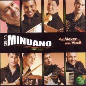 Grupo Minuano 歌手頭像