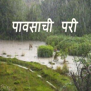 Gauri Bhide 歌手頭像