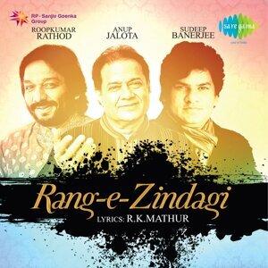 Anup Jalota, Sudeep Banerjee, Roop Kumar Rathod 歌手頭像