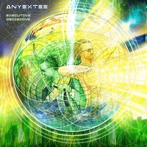 Anyextee 歌手頭像