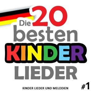 Kinder Lieder Und Melodien 歌手頭像