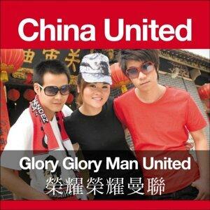 China United