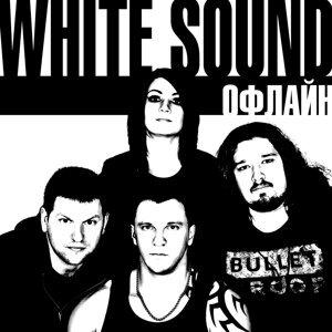 White Sound 歌手頭像