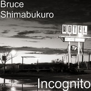 Bruce Shimabukuro