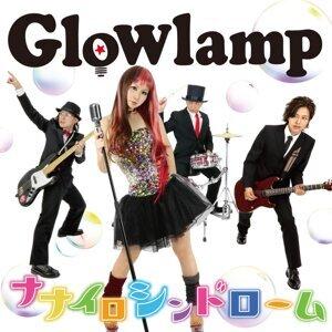 Glowlamp 歌手頭像