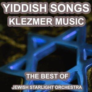 Jewish Starlight Orchestra 歌手頭像